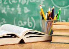 Atibaia está em 20º lugar em educação entre os 5.570 municípios do país