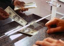 Casa de Câmbio de Atibaia vende dólar com o melhor preço do Brasil!