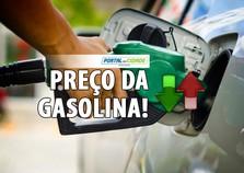 Petrobras anuncia mudanças na divulgação do preço da gasolina e diesel