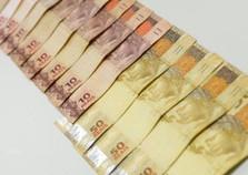 Sétimo lote do abono salarial 2016 começa a ser pago hoje