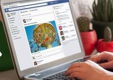 Quer aumentar suas vendas através do Facebook e Instagram? Participe do e-Coffee Conjove