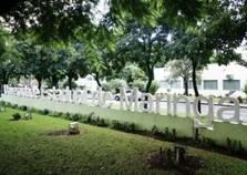 UEM é a 7ª melhor universidade estadual do Brasil, aponta levantamento