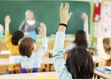 Inscrições para concurso da Secretaria de Educação começam hoje