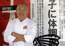 Chefe Carlos Ohata comandará quarta edição do Master Series