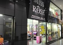 Miss Rôse realiza 'Beauty Sale' com descontos que chegam até 70%