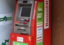 Caixas Banco 24 Horas mantém funcionamento em Foz