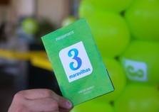 Passaporte 3 Maravilhas já está à venda em Foz do Iguaçu