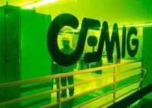 Concurso da CEMIG encerra inscrições em uma semana