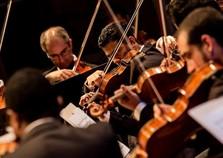 Orquestra Experimental de Umuarama abre inscrições para novos músicos