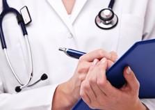 Unipar divulga classificação geral do Vestibular de Medicina 2018