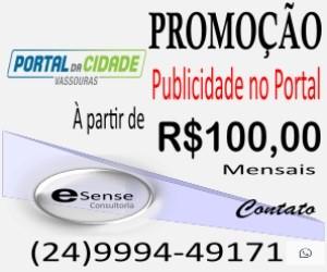 Esense - Marcos Pimenta