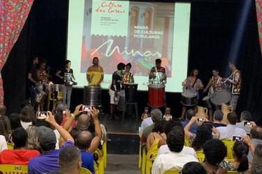 """Editais """"Minas de Culturas Populares"""" vão investir R$ 2,5 milhões em projetos"""