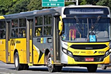 Passagem em Atibaia sobe para R$ 4,60 a partir desta segunda