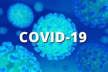 Atibaia registra 22 novos casos de Covid-19 nesta quarta-feira (26)
