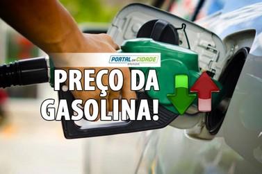 Pelo segundo dia, ministros e Petrobras discutem alta nos preços