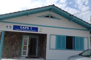 Caps 1 é inaugurado em Guabiruba e passa a funcionar a partir desta segunda (3)