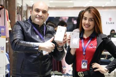 Madrid Center sorteia iPhone 8 no Dia dos Namorados; saiba como participar