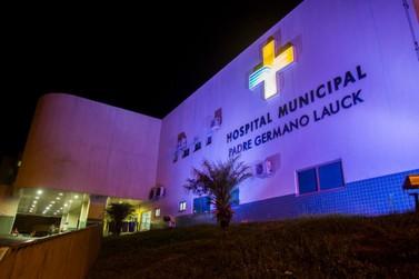 Exames e laudos do Hospital Municipal podem ser consultados pela internet