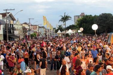Polícia Militar divulga balanço de operações durante o Carnaval de Muzambinho