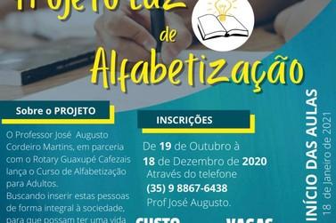 """Rotary Club Cafezais lança projeto """"Luz de Alfabetização"""""""