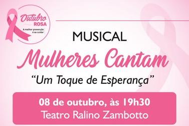 """Musical """"Mulheres Cantam: Um Toque de Esperança"""" será transmitido pela internet"""