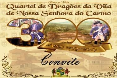 Câmara Municipal entrega honraria à Polícia Militar de Minas Gerais