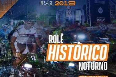 Iron Biker também oferece programação além das trilhas em Mariana