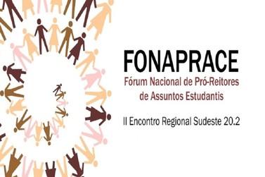 UFOP realiza Fórum Nacional de Pró-Reitores neste mês de outubro
