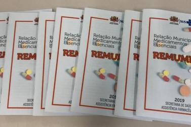 Saúde distribui 3ª edição da Relação Municipal de Medicamentos Essenciais