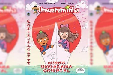 Marcos Vaz e Sandra Hiraga lançam Umuaraminha, minha Umuarama Oriental