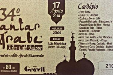 34º Jantar Árabe em prol do Asilo Lins de Vasconcelos acontece no próximo dia 17