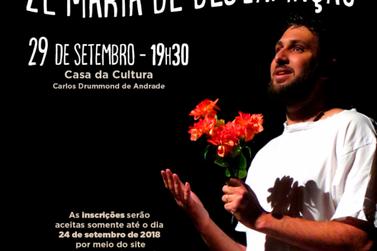 Termina hoje (24) o prazo para inscrição no 25° Festival Zé Maria de Declamação