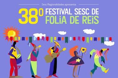 38º Festival Sesc de Folia de Reis acontece no dia 22 de março em Paranavaí