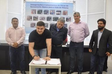 Jacupiranga recebe investimento de R$480 mil para coleta e afastamento de esgoto