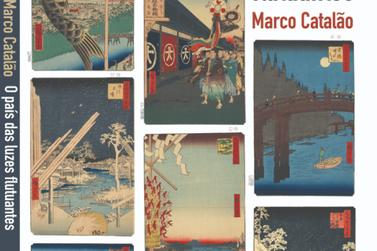 Imigração japonesa inspira 'O país das luzes flutuantes'