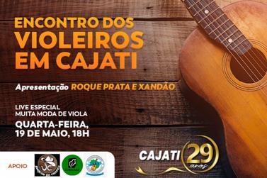 Encontro de Violeiros faz parte das comemorações do  29º aniversário de Cajati.