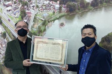 Registro e Nakatsugawa celebram 40 anos de irmandade