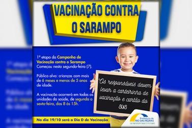 Campanha de Vacinação contra o Sarampo começou nesta segunda-feira (7)