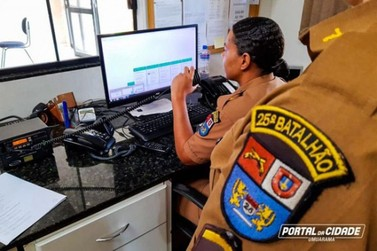 25ºBPM passa a operar com sistema de comunicação digital em Umuarama e região