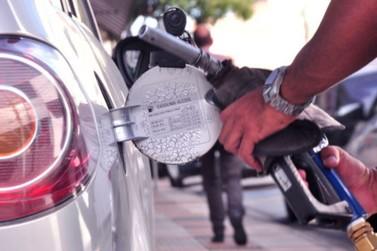 Petrobras confirma aumento no preço da gasolina em 2,25% nas refinarias
